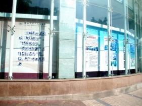 万博manbetxapp文化展示墙
