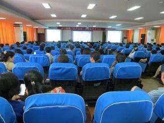 """我院召开""""三严三实""""专题教育学习会"""