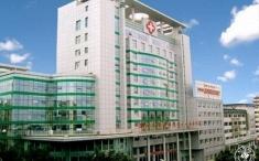 四川省人民医院 凉山州第一人民医院 联合举行大型义诊活动通知
