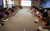 州一医院召开2018年党建工作培训会暨5月党建工作月会