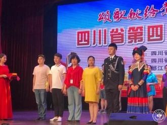 凉山州一医院喜获四川省第四届职工歌手大赛民族组最佳歌手奖