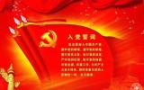 """不忘初心 牢记使命 助力防艾                   —州一医院长安分院党支部""""七一""""主题党日活动"""