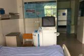 涼山州第一人民醫院體腔熱灌注治療中心
