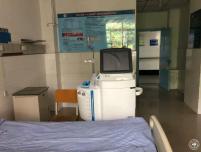 凉山州第一人民医院体腔热灌注治疗中心