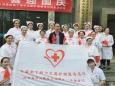 初心如磐   使命在肩   喜迎國慶       —州一醫院南丁格爾志愿服務分隊中所村義診