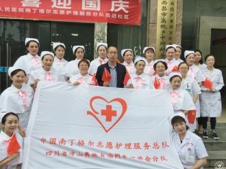 初心如磐   使命在肩   喜迎国庆       —州一医院南丁格尔志愿服务分队中所村义诊