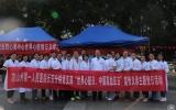 """""""世界心脏日、中国高血压日""""宣传义诊活动"""
