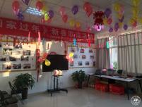 """""""回家过年""""新春联谊活动纪实"""