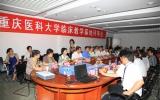 我院在重庆医科大学临床教学基地复审中获高分